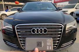 奥迪A8L(进口) 2012款 奥迪A8L(进口) 50 TFSI quattro 豪华型抵押车