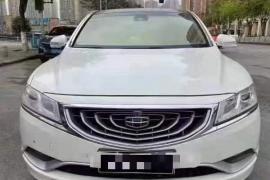 吉利 博瑞 2015款 博瑞 2.4L 豪华型抵押车
