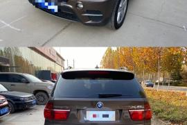 宝马x5宝马X5(进口) 2013款 宝马X5(进口) xDrive35i 领先型抵押车