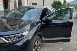 本田CR-V 2018款 本田CR-V 240TURBO CVT两驱舒适版抵押车