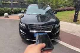 林肯MKC(进口) 2019款 林肯MKC(进口) 2.0T 两驱尊享版 国VI抵押车