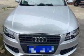 奥迪A4L 2012款 奥迪A4L 1.8 TFSI 舒适型抵押车