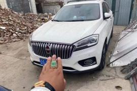 宝沃BX7 2016款 宝沃BX7 28T 四驱旗舰版 6座抵押车