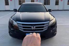 本田 歌诗图 2012款 歌诗图 2.4L 自动 尊享版抵押车