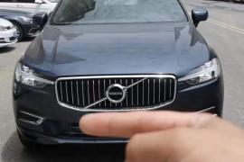 沃尔沃XC60 2021款 沃尔沃XC60 T5 四驱智逸豪华版抵押车