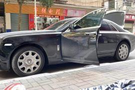 劳斯莱斯 古思特(进口) 2014款 古思特(进口) 6.6T 标准版抵押车