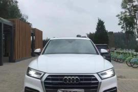 奥迪奥迪Q5L 2020款 奥迪Q5L 40 TFSI 荣享时尚型抵押车