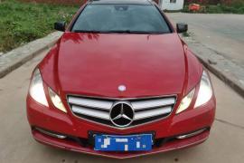 奔驰E级 2012款 奔驰E级 E260L CGI 时尚型抵押车