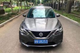 日产 轩逸 2020款 轩逸 1.6L XL CVT智享版抵押车