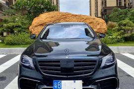 奔驰S级(进口) 2019款 奔驰S级(进口) S 350 L 尊贵型抵押车
