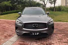 英菲尼迪QX50 2020款 英菲尼迪QX50 2.0T 四驱豪华版抵押车
