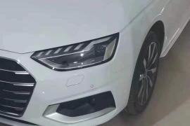 奥迪A4(进口) 2021款 奥迪A4(进口) Avant 先锋派 40 TFSI 时尚动感型抵押车
