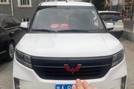 五菱宏光PLUS 2019款 五菱宏光PLUS 1.5T 手动 舒适型 7座抵押车