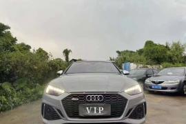 奥迪RS5(进口) 2020款 奥迪RS5(进口) RS 5 2.9T Coupe抵押车