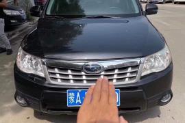 斯巴鲁 森林人(进口) 2013款 森林人(进口) 2.0i 自动 豪华版抵押车