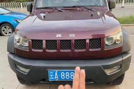 16年北京BJ40北京汽车 北京BJ40抵押车