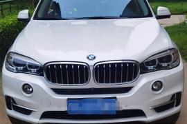 宝马X5(进口) 2018款 宝马X5(进口) xDrive35i 典雅型抵押车