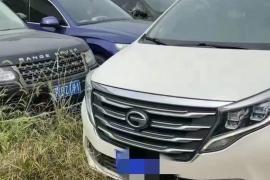 广汽传祺 传祺M8[传祺GM8] 2018款 传祺GM8 320T 尊贵版抵押车