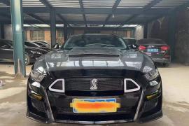 15年福特野马全进口2.3T高配!改装GT套件福特 野马Mustang(进口)[Mustang] 2015款 野马(进口) 2.3T 性能版抵押车