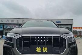 奥迪Q8(进口) 2021款 奥迪Q8(进口) 55 TFSI 臻选动感型抵押车