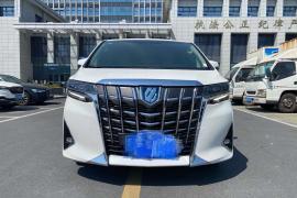 丰田 埃尔法(进口) 2020款 埃尔法(进口) 双擎 2.5L 尊贵版抵押车
