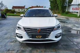 2020年最新款荣威i5旗舰版1.5L豪华顶配荣威i5抵押车