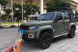 北京汽车 北京BJ40 2019款 北京BJ40 2.3T 自动四驱盛世华章版 国VI抵押车