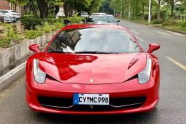 法拉利458(进口) 2012款 法拉利458(进口) Italia 中国限量版抵押车