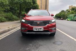 荣威RX5 2018款 荣威RX5 20T 两驱自动旗舰版抵押车