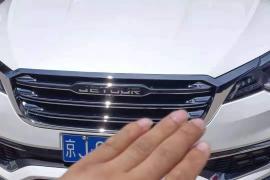 准20年捷途X70,自动高配,捷途汽车 捷途X70 Coupe抵押车