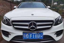 奔驰E级 2020款 奔驰E级 改款 E 300 L 运动时尚型抵押车