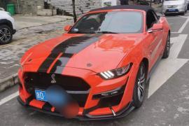 福特 野马Mustang(进口)[Mustang] 2016款 野马(进口) 2.3T 自动 敞篷 抵押车