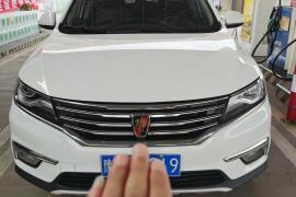 18年8月荣威RX5,1.5T手动最高配,荣威RX5 MAX新能源抵押车